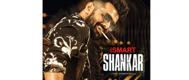ismart shankar movie collection