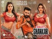 ismart shankar-Review