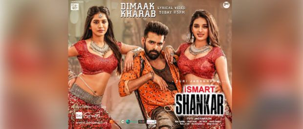 ismart shankar-Review