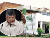 chandrababu house